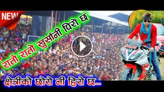 durgesh thapa    great live performance at damar mahotsab nawalparasi