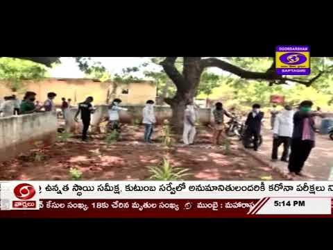 ???? DD News Andhra 5 PM Live News Bulletin 18-04-2020