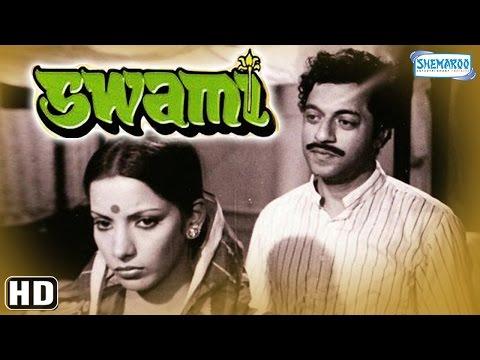 Swami HD Shabana Azmi  Girish Karnad  Utpal Dutt  Suresh Chatwal Hindi FilmWith Eng Subtitles