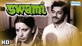 Swami {HD} Shabana Azmi - Girish Karnad - Utpal Dutt - Suresh Chatwal Hindi Film(With Eng Subtitles)