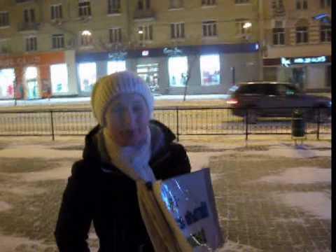 Вакансии в Ростове-на-Дону, дать объявление о работе