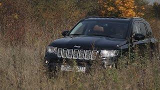 Jeep Compass new, тест-драйв (трейлер)
