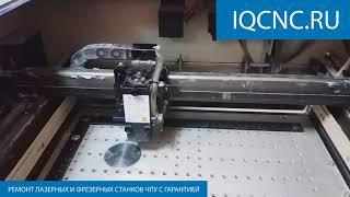 Ремонт настільного лазерного гравера Venus GCC25 в р. Москва 28.08.2018