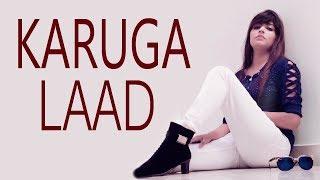 Karuga Laad | Raj Mawar,Sheenam Katholic,Kuldeep Jangra,Sonika Singh | New Haryanvi Song