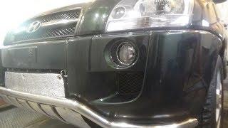 Как снять-установить передний бампер,Hyundai Tucson 1.