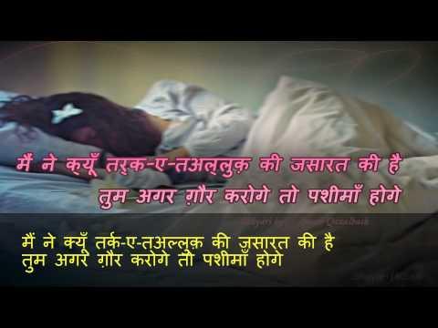 Love Shayari Wallpaper Shayari In Hindi