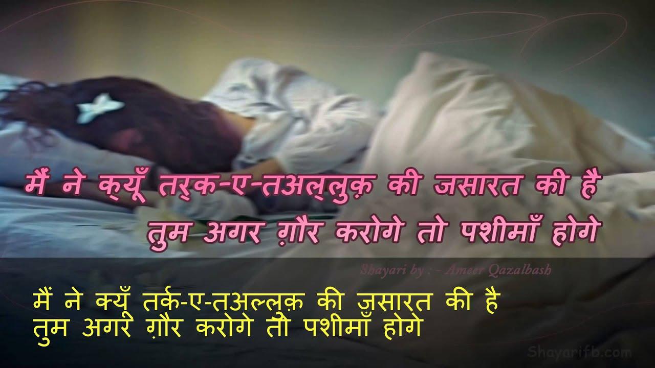 love shayari wallpaper shayari in hindi - youtube
