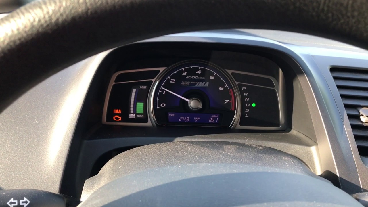 2008 Honda Civic Hybrid Ima Light On