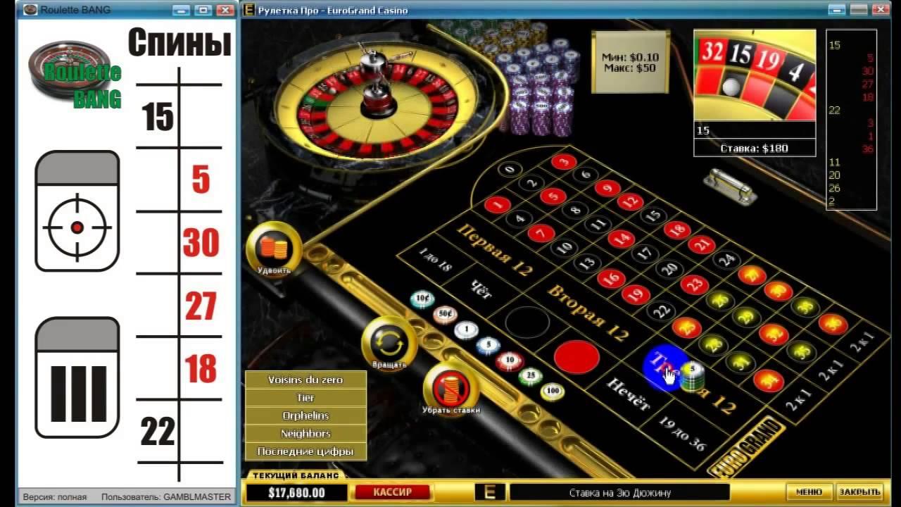 играть минималу первый бонус по без депозита и казино дают вулкан можно где