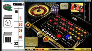 Программа для взлома казино рулетки(, 2013-02-24T10:39:45.000Z)