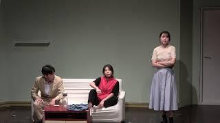 연상극우회 71회 정기공연 [토끼와 포수] 1부