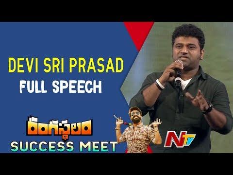 Devi Sri Prasad Speech @ Rangasthalam Vijayotsavam || Pawan Kalyan || Ram Charan