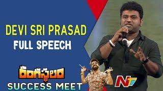 Devi Sri Prasad Speech @ Rangasthalam Vijayotsa...