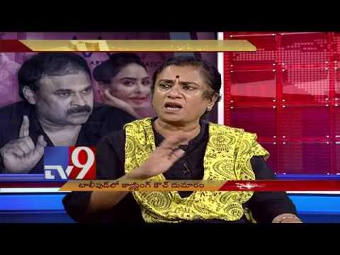 POW Sandhya sensational comments on Jeevitha Rajasekhar  TV9