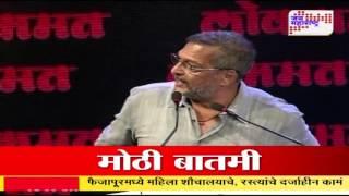 Nana patekar demand ban on liquor in Marathwada