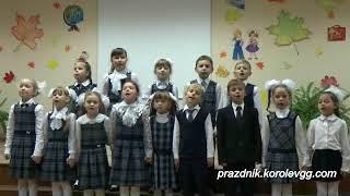 Сценка Песня2 Концерт на день Учителя  школа  №124