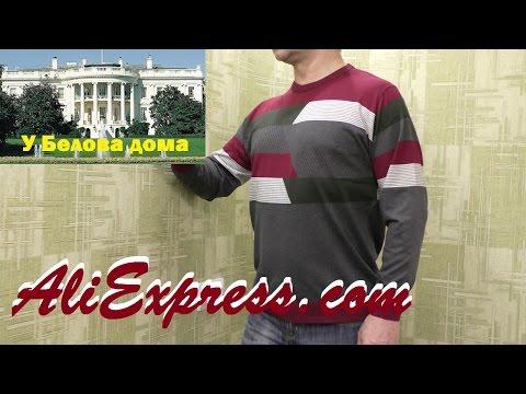 ТРАТА ЗОЛОТА|АВАТАРИЯ|КУПИЛА ПЛАТЬЕ ИЗ КУТЮРЬЕ?!?!