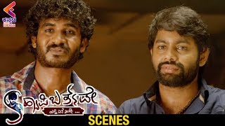 Chikkanna Highlight Comedy | Happy Birthday Movie | Sachin | Sadhu Kokila | Latest Kannada Movies