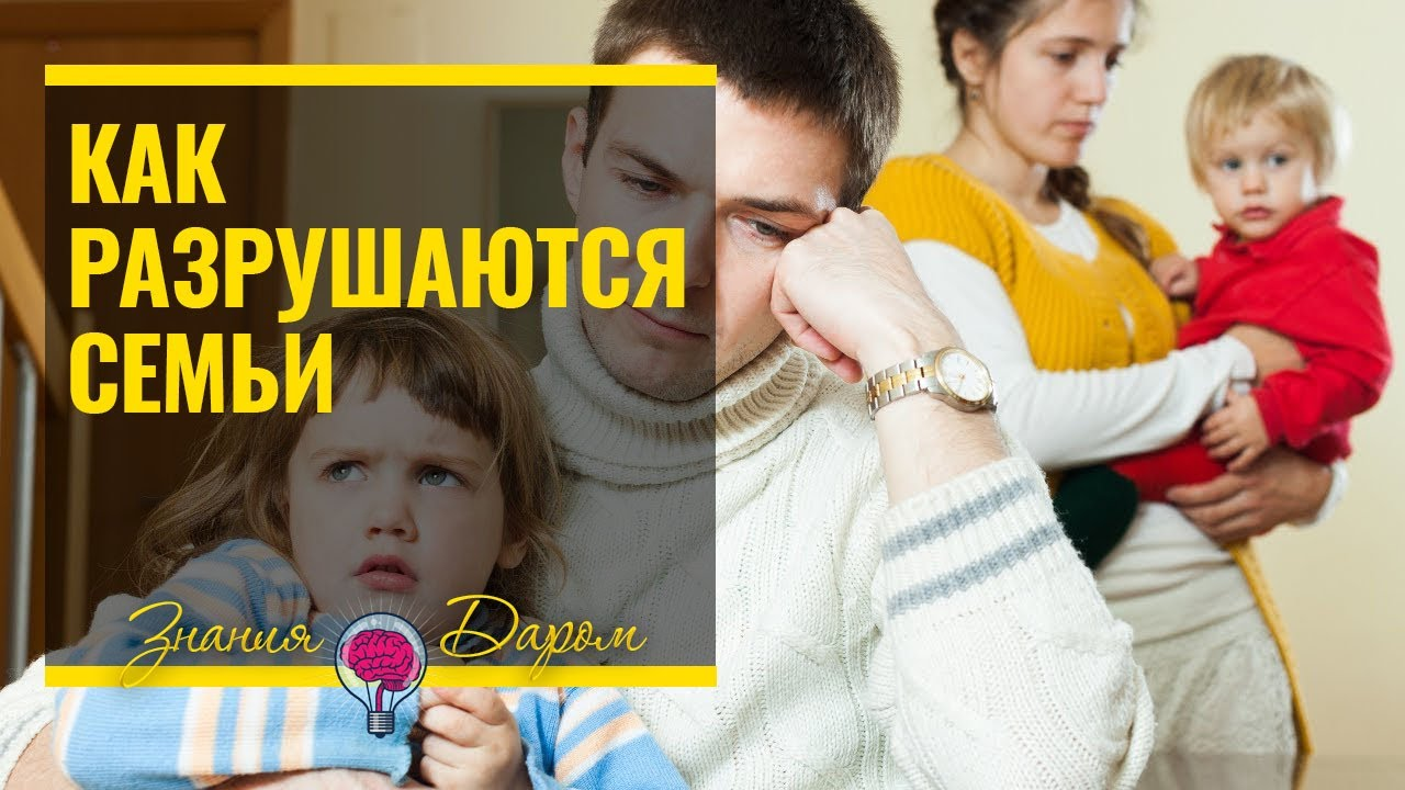 как разрушить семью с помощью фото болезни