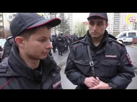 Как представляются полицейские пример