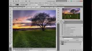 Видеоурок Photoshop Создаем солнечные лучи