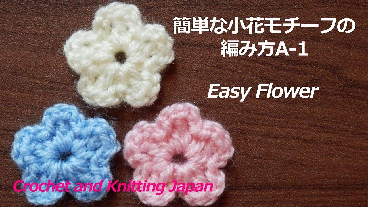 編み モチーフ レース