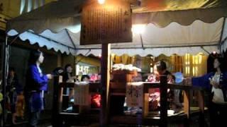 京都祇園祭宵山にて。太子山のわらべ歌。