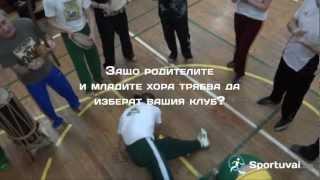 Capoeira Luta Negra - Ivan Petkov Interview