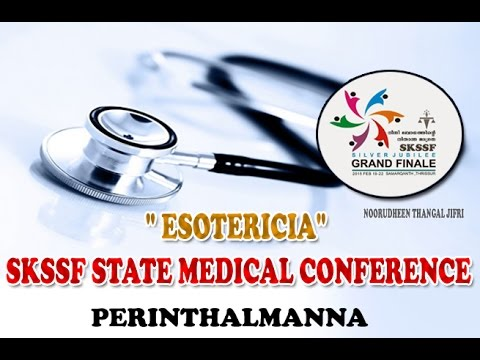 """"""" ESOTERICIA"""" SKSSF STATE MEDICAL CONFERENCE"""