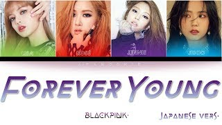 Blackpink forever young jisoo: blue jennie: purple lisa : green rose red **for better quality change it to hd on the video** no copyright intended. enterta...