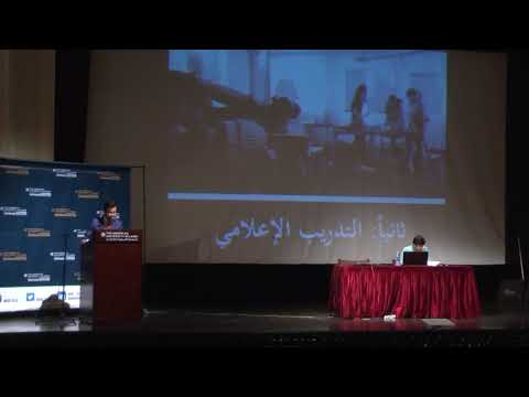 SCE Community Lecture 2 by Dr. Mohamed S.Mahfouz