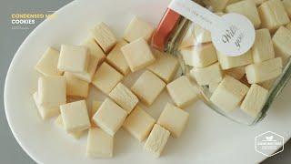 미니 연유 쿠키 (우유 쿠키) 만들기 : Mini Co…
