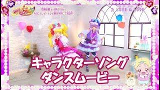 【楽曲情報】 「LOVE & LOVE」 作詞:eNu 作曲・編曲:R・O・N 歌:愛崎...