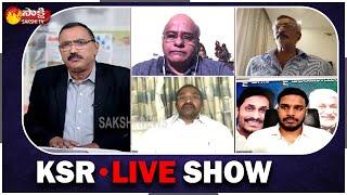 KSR LIVE SHOW | Debate On Minister Peddireddy Challenge To Chandrababu Over Tirupati By Elections