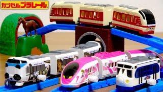 キティ新幹線にパンダくろしお☆ホビートレインも可愛い☆カプセルプラレール  会いに行こう!話題列車編 全14種 E653国鉄色だけ渋い(笑)