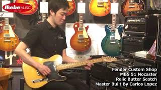 """【IKEBE channel】Fender Custom Shop/ ニュー・マスタービルダー、""""Carlos Lopez""""製作のテレキャスターを弾く!【渋谷・ギターズステーション】"""