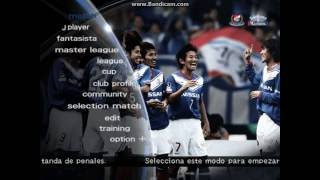 J League 2010 Español - RELEASED!!