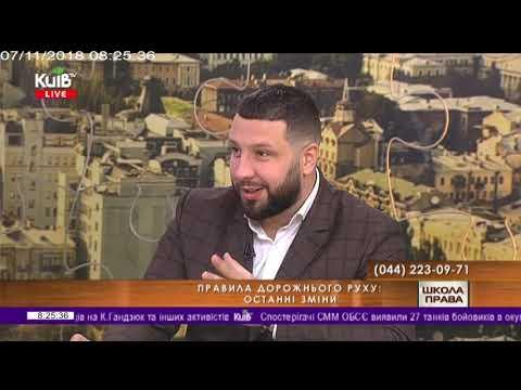 Телеканал Київ: 07.11.18 Громадська приймальня 08.10