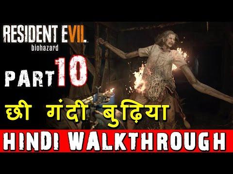 RESIDENT EVIL 7 (Hindi) Walkthrough #10...