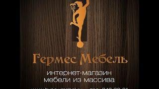 Пинскдрев - ведущий производитель мебели из Белоруссии | http://bynewmebel.ru(, 2016-12-12T18:04:38.000Z)