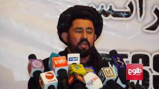 Hekmatyar's Son Calls Taliban, Other Militants Foreigners' Slaves