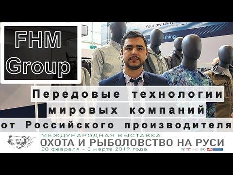 Baixar FHM Group - Download FHM Group | DL Músicas