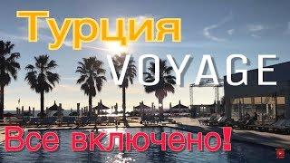 видео лучший отдых в 2018 году