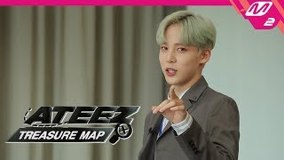 (Teaser2) ATEEZ(에이티즈): TREASURE MAP
