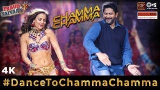 Dance To Chamma Chamma- Fraud Saiyaan | Elli AvrRam, Arshad Warsi | Neha Kakkar, Tanishk, Ikka, Romy