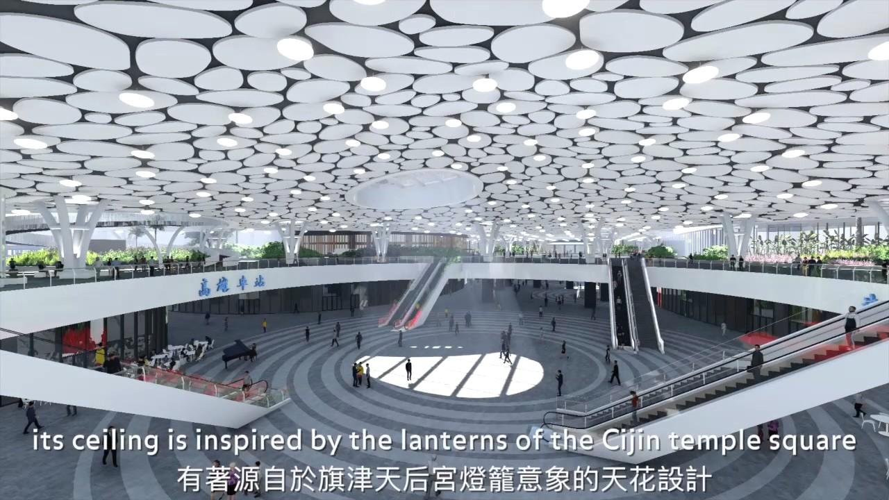 Kaohsiung Station Kaohsiung Taiwan | Mecanoo architecten