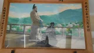 大隅神社を参拝したあとは、谷町9丁目にある高津宮(こうづぐう)wを訪...