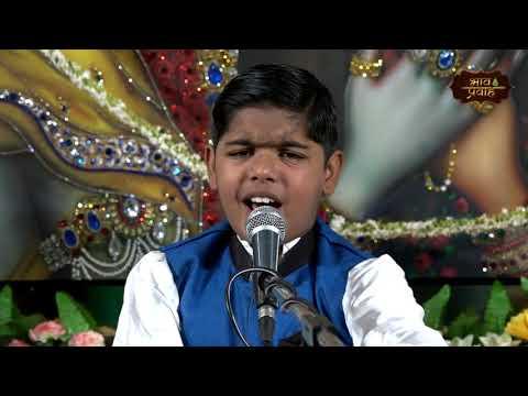 Mere Sar Par Haath Rakh Do || Superhit Hindi Bhajan || By Krish || Bhav Pravah