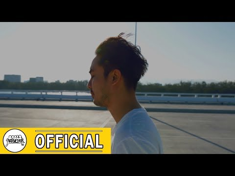 มีแค่เธอ (Panda Pan) [Official Music Video]