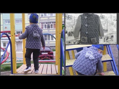 Вязание крючком кофта для мальчика 3 года